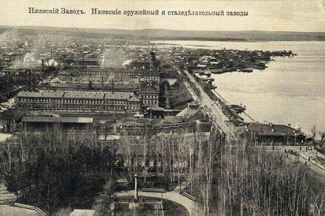 De fevereiro a outubro. Como Izhevsk conheceu duas revoluções