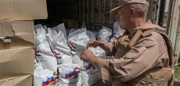В МО РФ опровергают создание российской военной базы в районе сирийского Африна