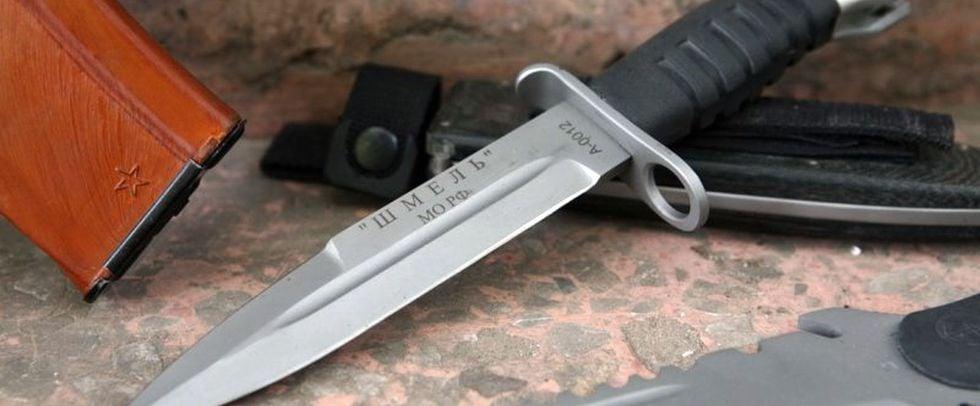 Штык-нож охотничий продаю охотничий нож