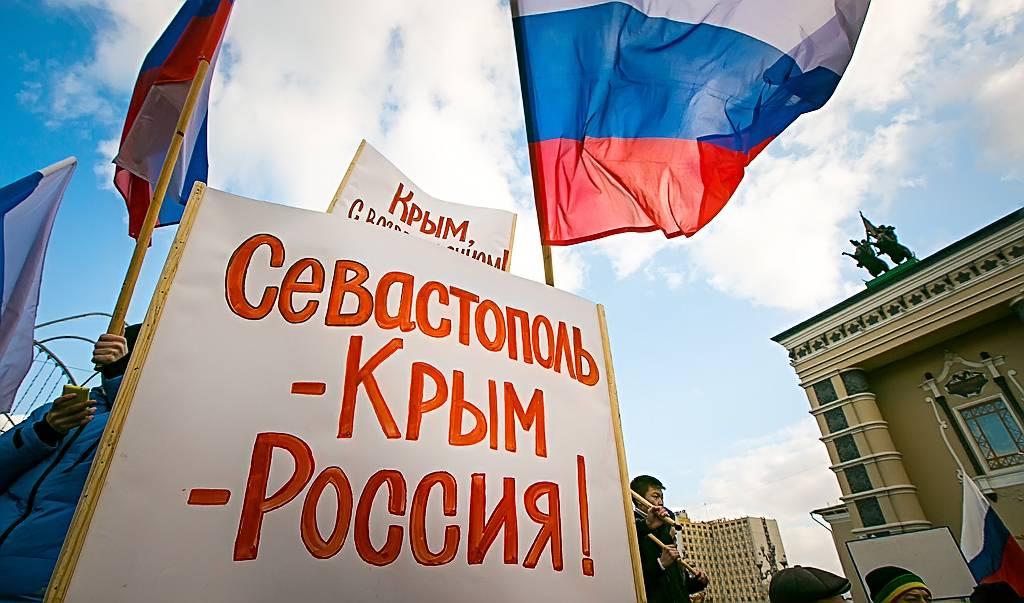 Крымчане нечувствуют себя оккупированными— европейские парламентарии