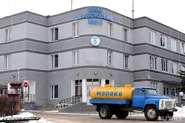 Белорусская «молочка» и злой Данкверт