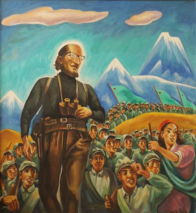 Перуанская герилья. Часть 1. Последователи Че Гевары