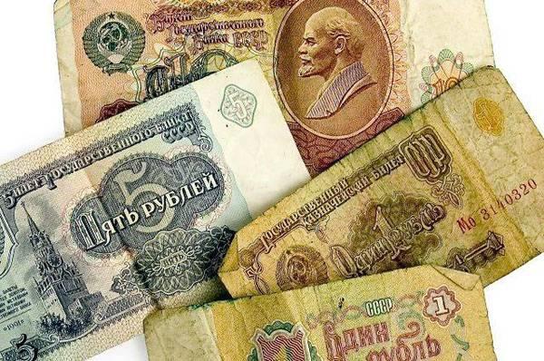 Как Россия за всех советский долг погашала