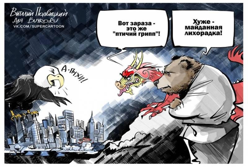 РФ уничтожила все запасы зомана