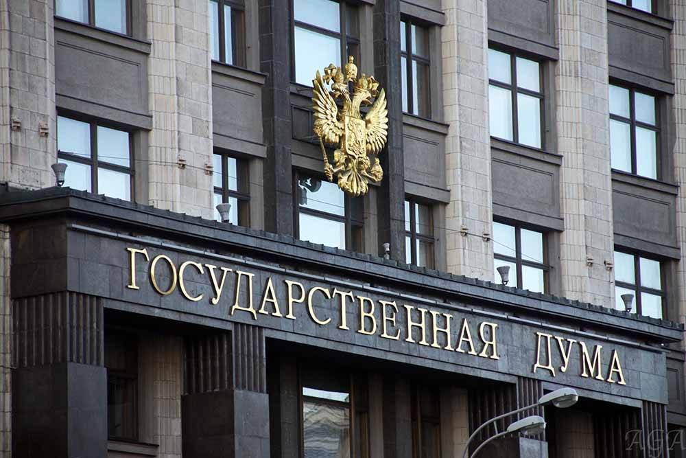 Российская Федерация ограничила валютные переводы в государство Украину