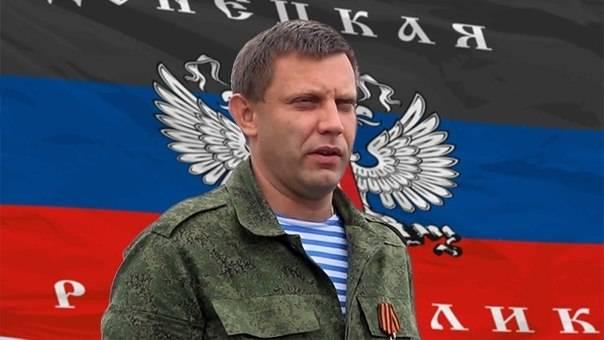Захарченко не исключает возможности референдума о присоединении Донбасса к РФ