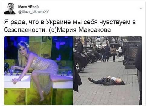 Предполагаемый убийца Вороненкова скончался в клинике