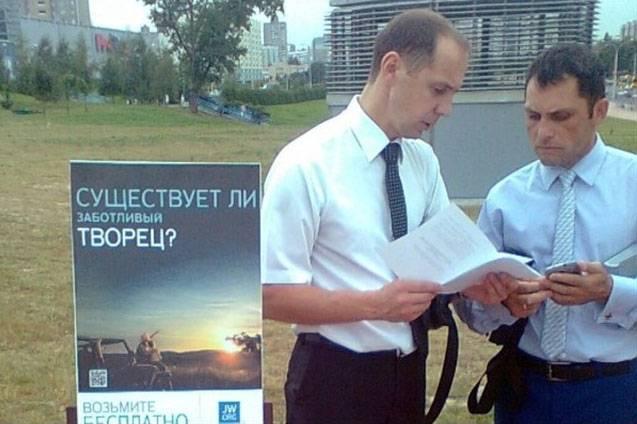 Ministerio de Justicia suspende las actividades de los testigos de Jehová en Rusia