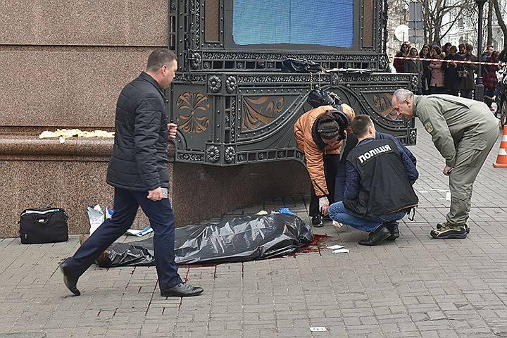 ВМВД Украины подтвердили, что убийца Вороненкова служил внацгвардии