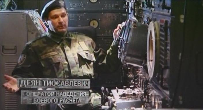 ВБелграде установили вмузее ЗРК, сбивший американский «Стелс»