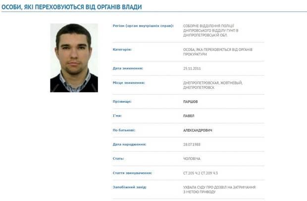 Mídia ucraniana chamou o nome do assassino Voronenkov