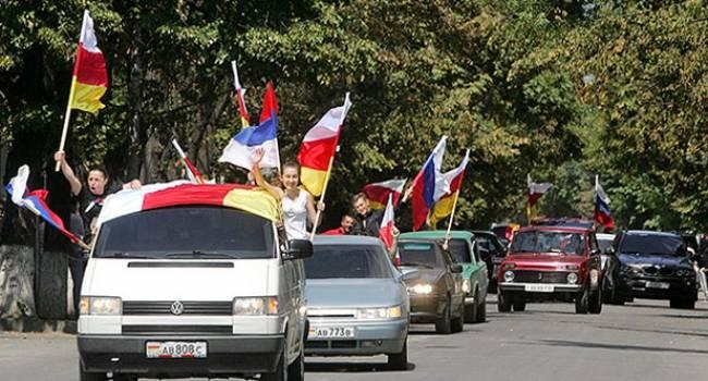 Южная Осетия планирует провести референдум о вступлении в состав РФ