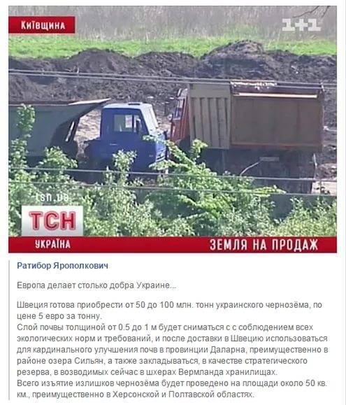 «Украина» уйдет смолотка почастям