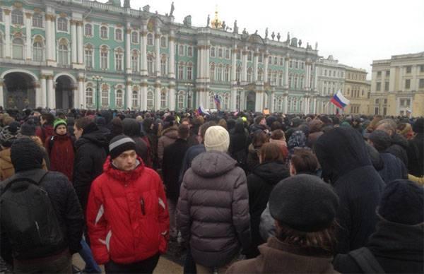 """По стране прошли навальновские митинги """"против Медведева и коррупции"""""""