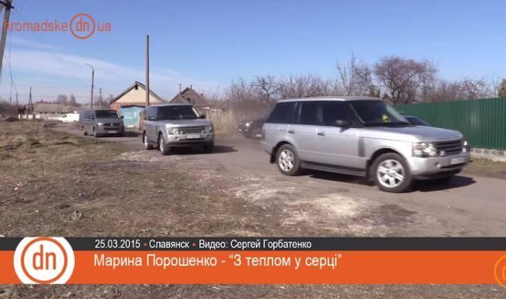 ВСУ взорвали собственный вертолет, чтобы утаить хищение боеприпасов