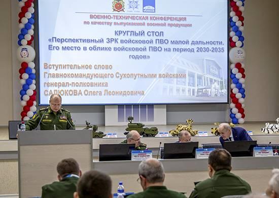 НИР «Стандарт». Развитие зенитных систем войсковой ПВО