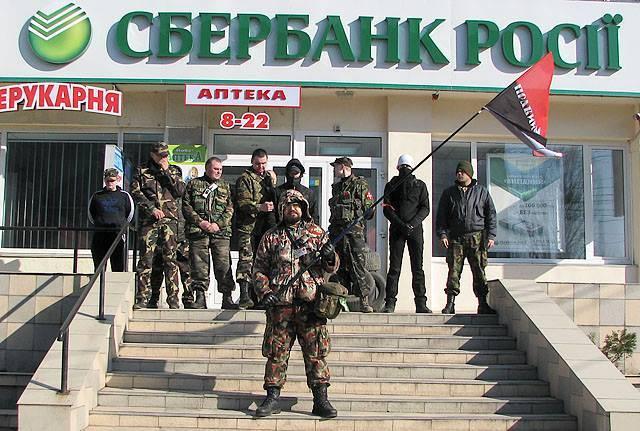 """На Украине временно разблокировали """"дочек"""" Сбербанка"""