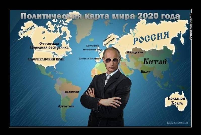 """As prioridades geopolíticas da Federação Russa - """"não pode ser adiada para decidir"""""""