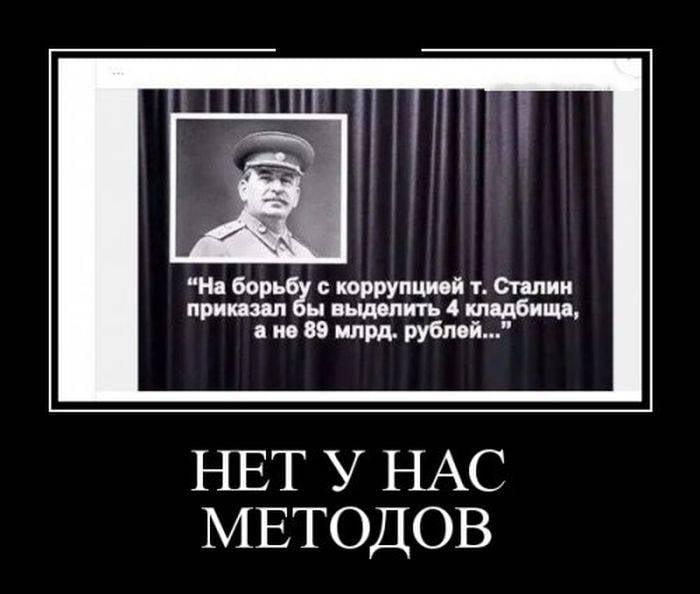 Экс-гендиректоры Центра Хруничева начислили себе премии на53 млн руб.