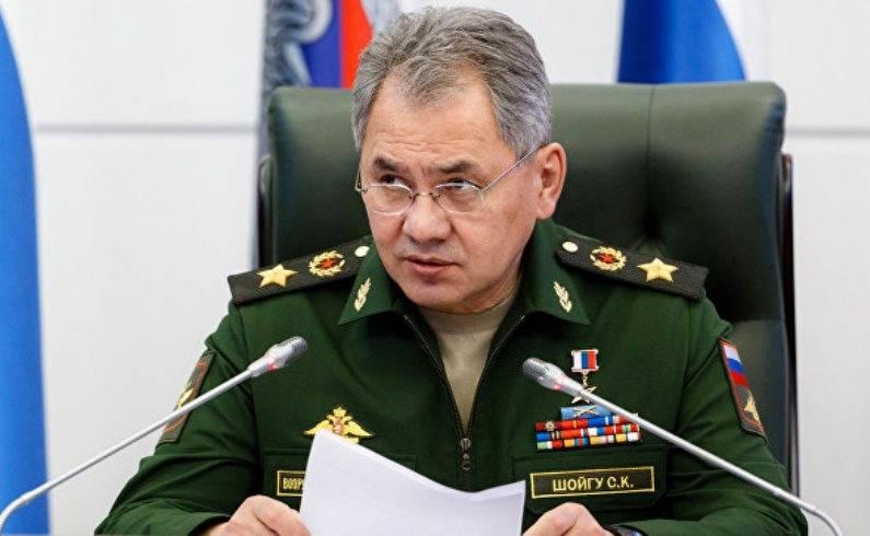 Shoigu habló sobre la formación de divisiones de artillería de alto poder.
