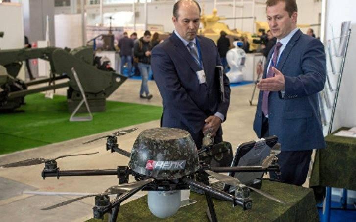 """Ministério da Defesa se concentrará em """"sistemas de armas inteligentes"""""""