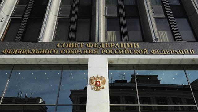 Закон о запрете переводов на Украину одобрен Советом Федерации