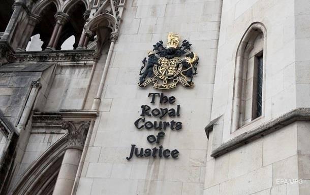 Высокий суд Лондона снял с РФ обвинения в экономическом и политическом давлении на Украину