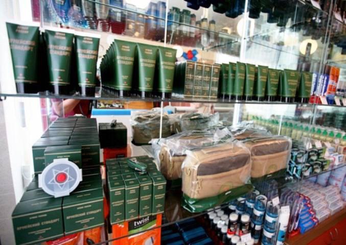 «Военторг» внедрил в войска полевые супермаркеты