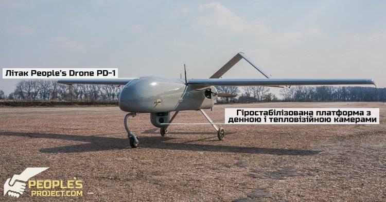 Украина в  Малайзии представила БПЛА PD-1