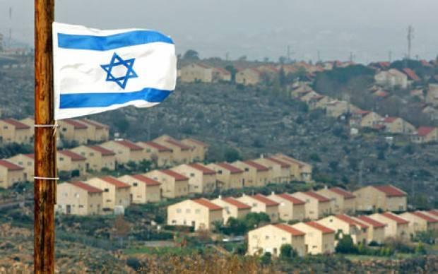 Israel recorta contribuciones a fondos de la ONU en protesta