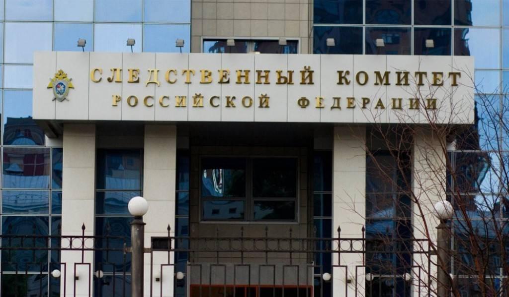 СКвозбудил новое дело пофакту обстрелов вДонбассе
