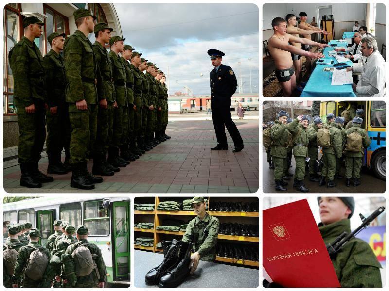 Конкурс на военную службу