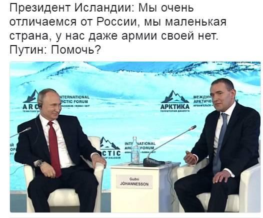 Столтенберг назвал дату проведения Совета Россия— НАТО