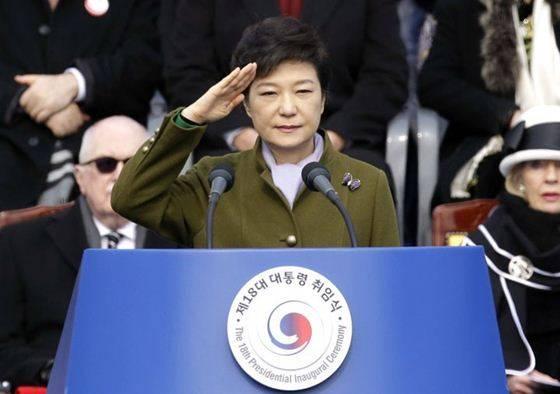 Сеульский суд выдал ордер на арест экс-президента Республики Корея