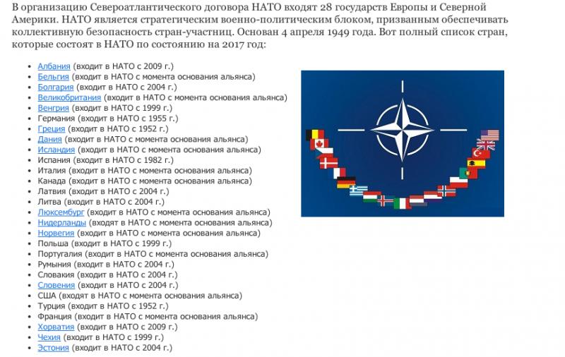 Трамп потребовал отДании поднять расходы нанужды НАТО