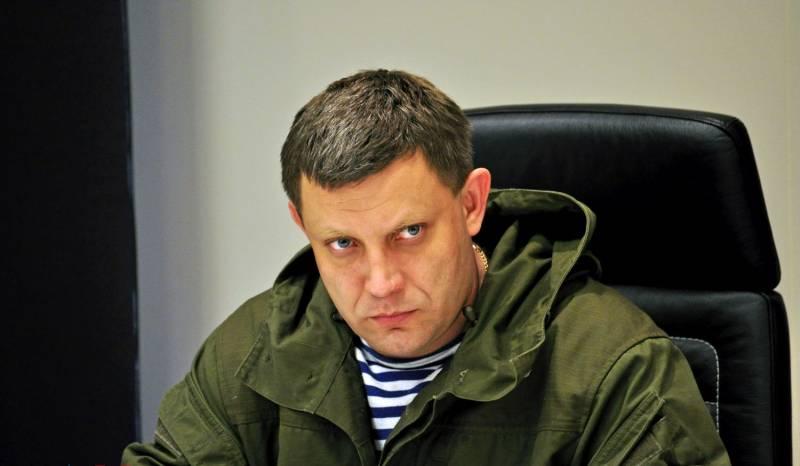 Захарченко отводит Украине 60 дней существования