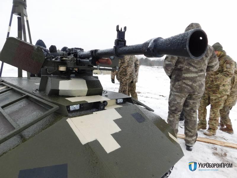 На Украине разрабатываются новые версии беспилотных броневиков