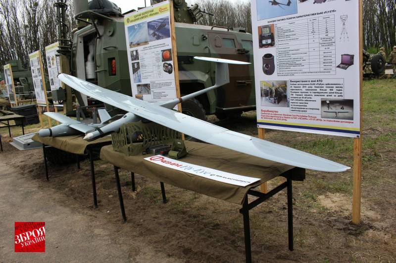 Проект ударно-розвідувального безпілотного комплексу «Сокіл» (Україна / Польща), фото-2