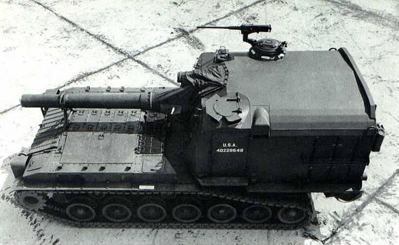 АРТ-САУ М55 SPH