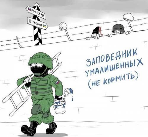 Украина_2017 1489632156_1480974583154786483
