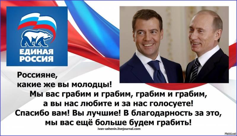 """""""Украина надеется на расширение санкций Канады против граждан Российской Федерации"""", - посол - Цензор.НЕТ 7067"""