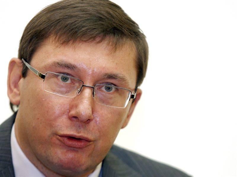 Луценко: массовая амнистия в Донбассе исключена