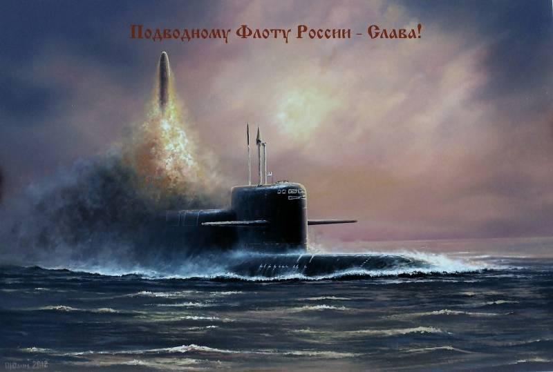передача подводной лодки флоту