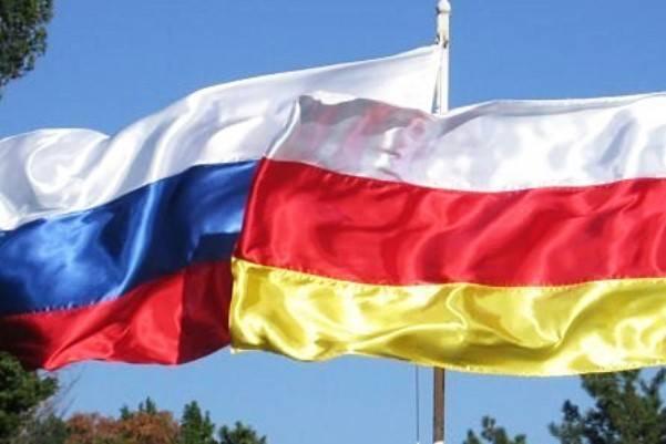 МИД Грузии призвал Россию отказаться от провокаций