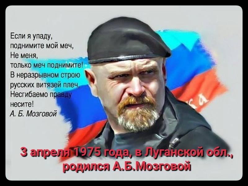 ВЛНР сообщили обобстреле сукраинской стороны