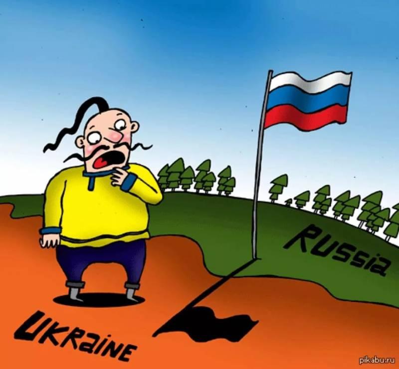 Рисунки, картинки украина россия приколы