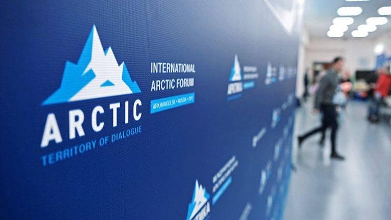 Арктический форум: территория диалога и двойных стандартов