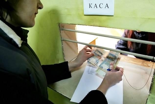 Путин запретил денежные переводы на Украину
