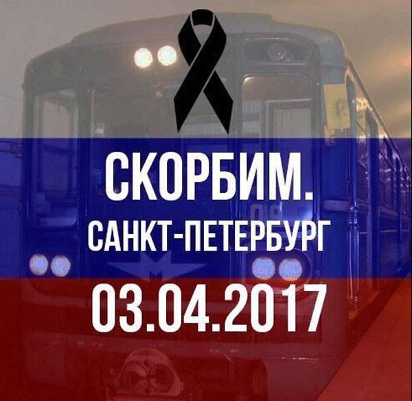 Число жертв теракта в метро Санкт-Петербурга выросло до 14