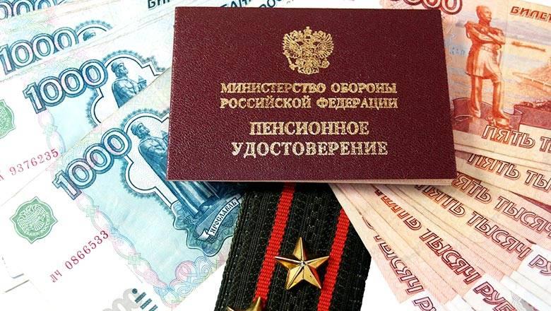 Владимир Путин подписал два закона, касающихся пенсий